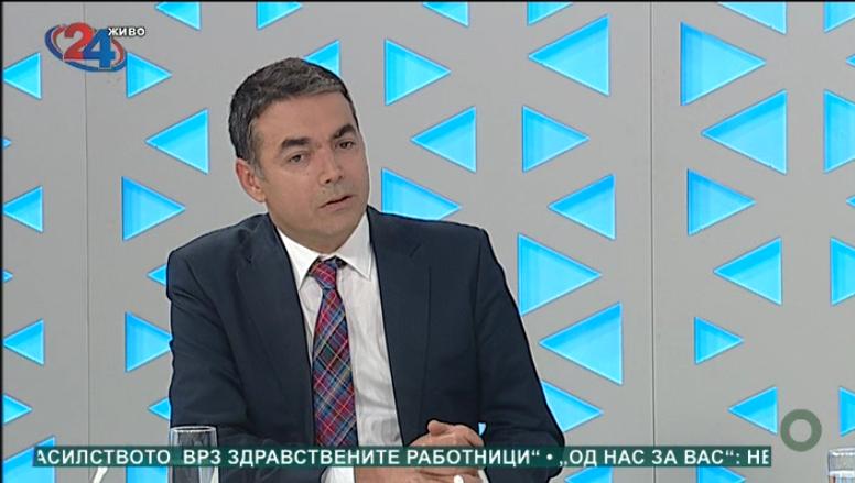 Димитров се пожали: И јас си имам мака со Обвинителството