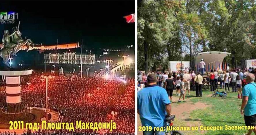 Ѓорчев со честитка и споредба: Плоштад Македонија и Школка во Северан Заевистан