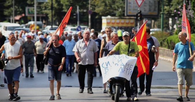 """Поранешните вработени во """"Охис"""" протестираат: Бараме само исплата за сработеното"""