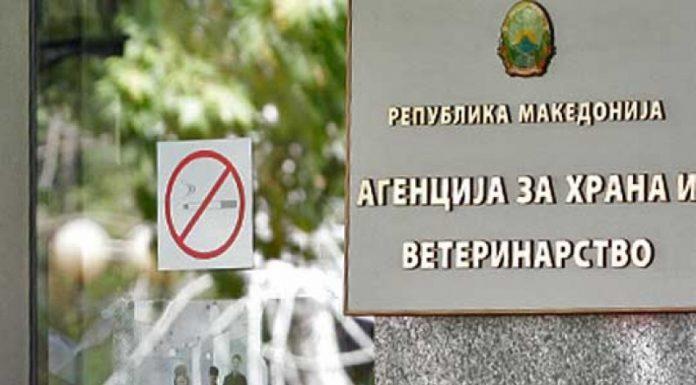 АХВ порачуваат: Не го посетувајте овој ресторан во Прилеп