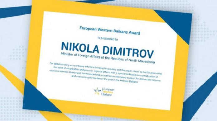 """Порталот """"ЕЗБ"""" му додели награда на Димитров за заложбата за ЕУ"""