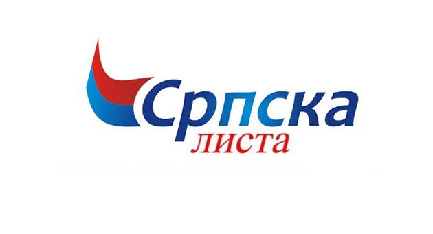 """""""Српска листа"""" ќе учествува на вонредните изборите во Косово"""