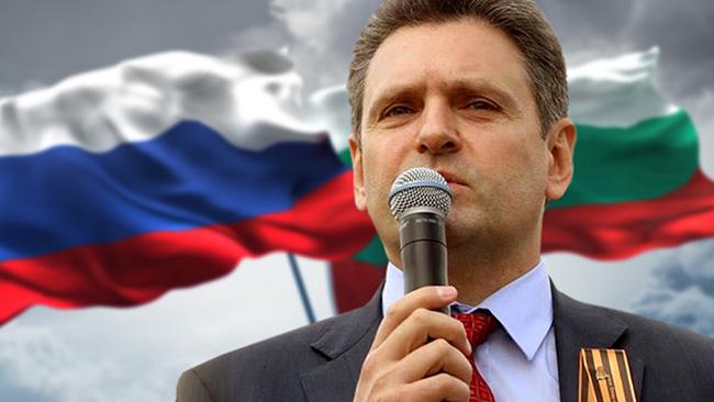 Поранешен бугарски пратеник обвинет дека шпионирал за Русија