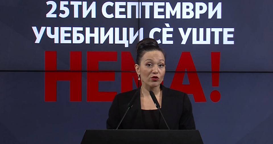 ВМРО-ДПМНЕ: Тендерите доцнат, министерот и МОН да понесат одговорност