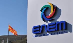 ЕСМ целосно ќе субвенционира вградување на инвертор клими