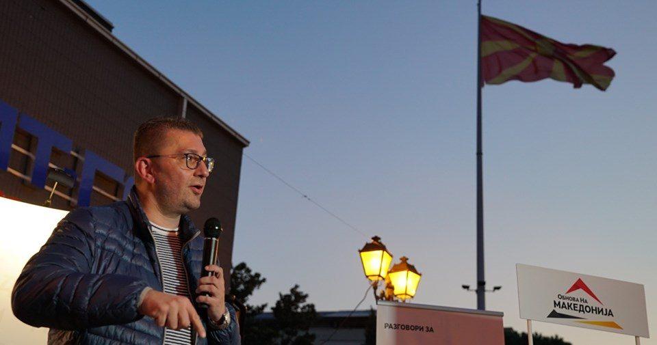 Mицкоски: 17 октомври е денот кога завршува трпението на ВМРО-ДПМНЕ
