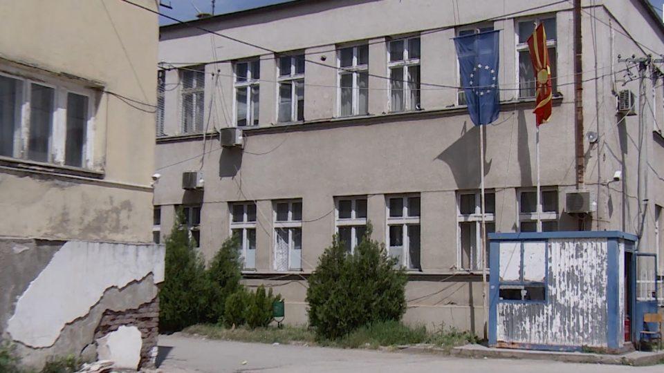 """Кривична пријава за """"Фудбалски клуб Куманово 1903"""""""