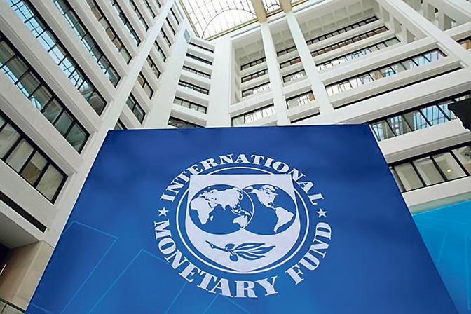 ММФ одобри финансиска помош од 176,53 милиони евра за Македонија