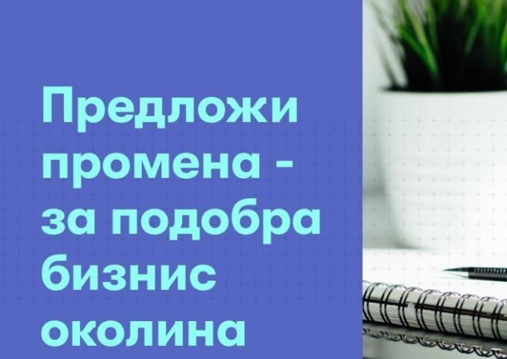 Бизнисмените онлајн ќе се жалат  во Министерството за финансии