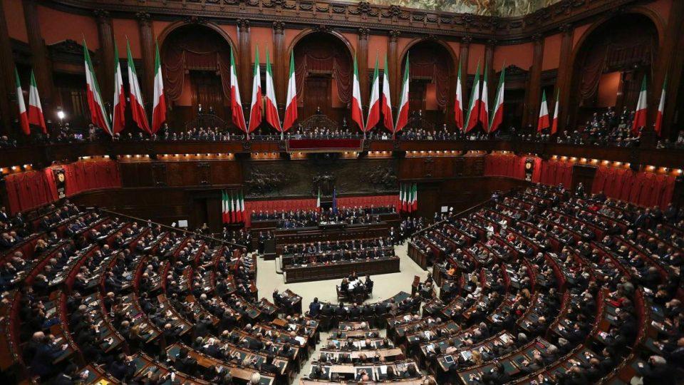 Италијанскиот парламент го намали бројот на пратеници