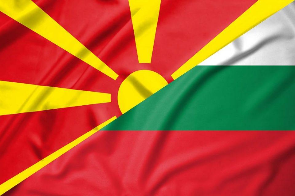 Граѓанска иницијатива во Софија: Негирањето и понижувањето на македонската култура ќе изроди омраза спрема Бугарија