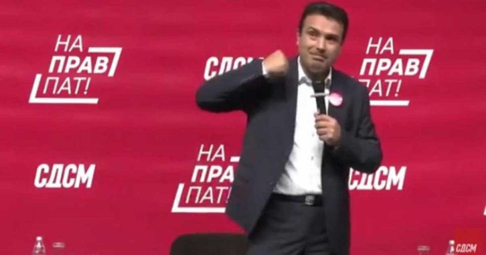 Заев: Затоа што светот е глобално село Груевски ќе си ја отслужи казната