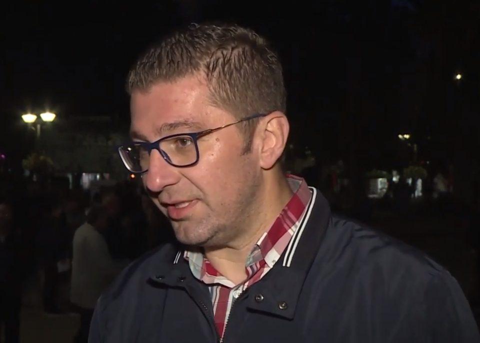 Мицкоски: Jас сум убеден дека ВМРО-ДПМНЕ ќе биде убедлив победник на парламентарните избори