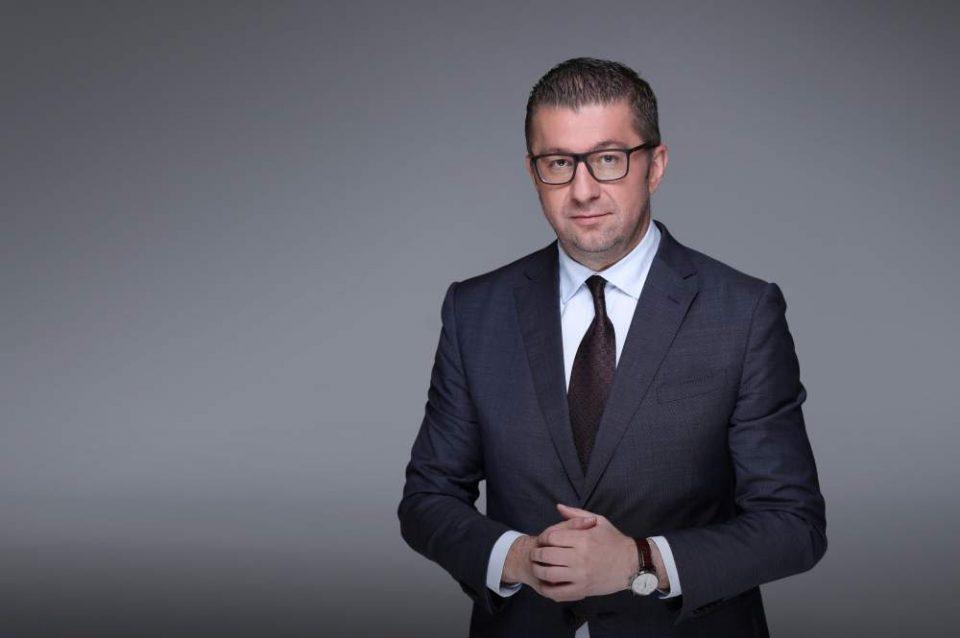 Христијан Мицкоски најави прес-конференција