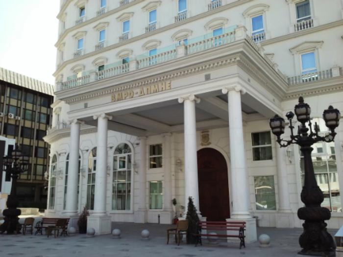 ВМРО-ДПМНЕ: Мила Царовска да го каже точниот број на заболени во образованието