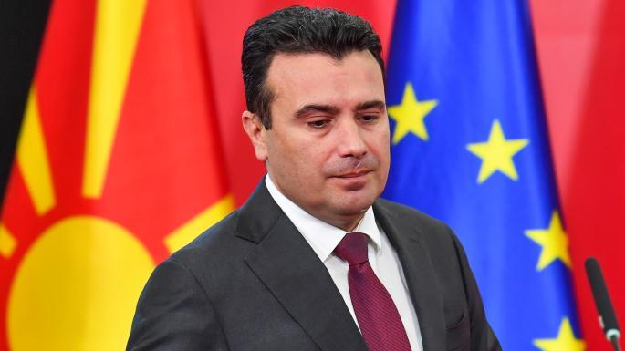 Заев ќе присуствува на состанокот на Светскиот економски форум во Женева