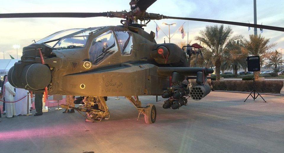 Јеменските Хути тврдат дека собориле саудиски хеликоптер со двајца пилоти