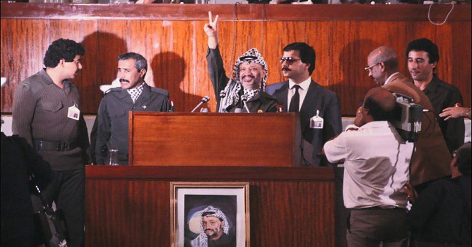 Пред 31 година Арафат ја прогласи независноста на државата Палестина