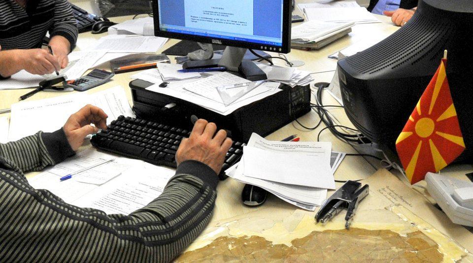 Поголема плата во јавната администрација по заслуга – нема веќе раководител до пензија