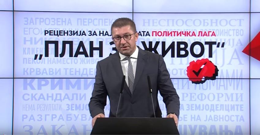 (ВИДЕО) Мицкоски: Анкети за 500 кандидати за пратеници, листите со нови лица