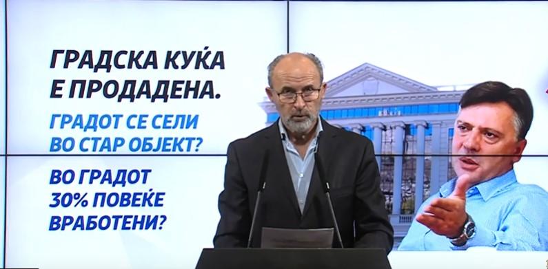 Трајановски: Градската куќа се продаде заради зголемување на градската администрација