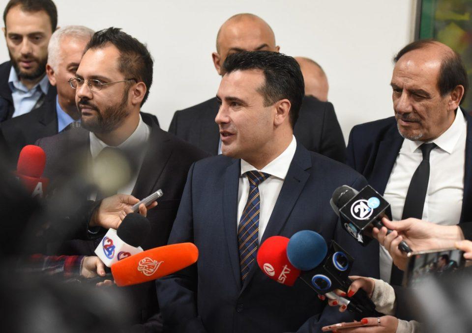Заев: Во Република С. Македонија нема ниту една легална депонија