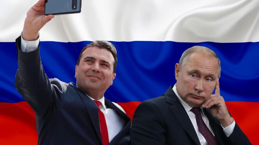 (ВИДЕО) Заев почна да кокетира со Русија: Тие кои му подготвуваа државен удар сега му биле пријатели!