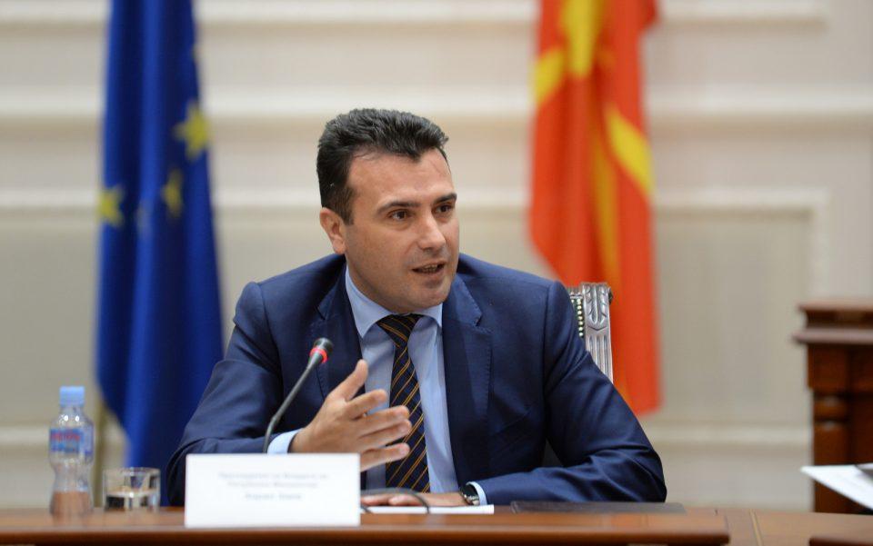 Заев: Намерно го користам изразот мултиетнички народ, кој во С. Македонија е составен од Срби, Албанци, Бошњаци, Турци и други