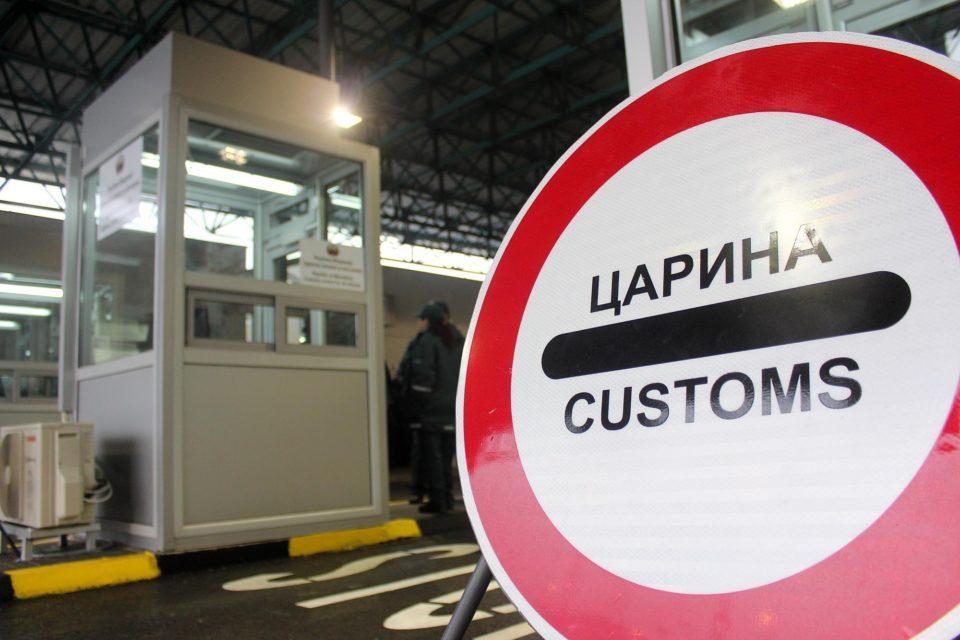 Компаниите од метало-преработувачката индустрија ослободени од царини со петтиот пакет мерки