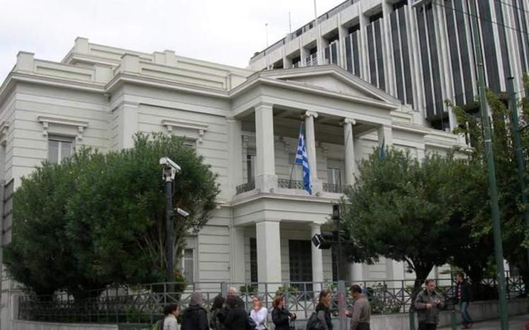 Грчко МНР: Инсистирањето на Турција да ја извитоперува историјата е несоодветно за модерна држава