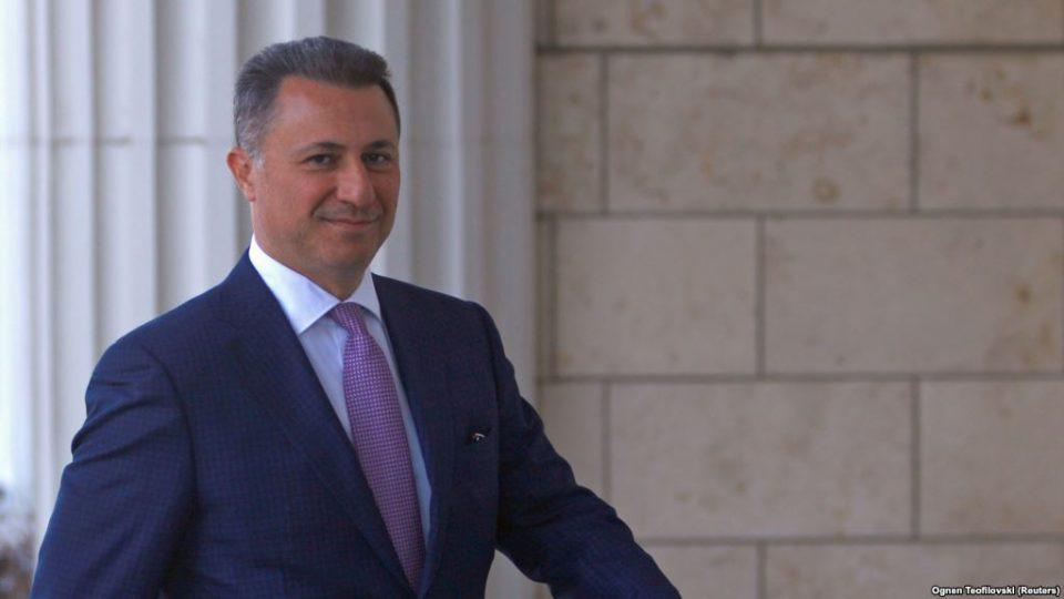 Груевски: Лажните вести и генерално лажењето станаа национален спорт во земјата
