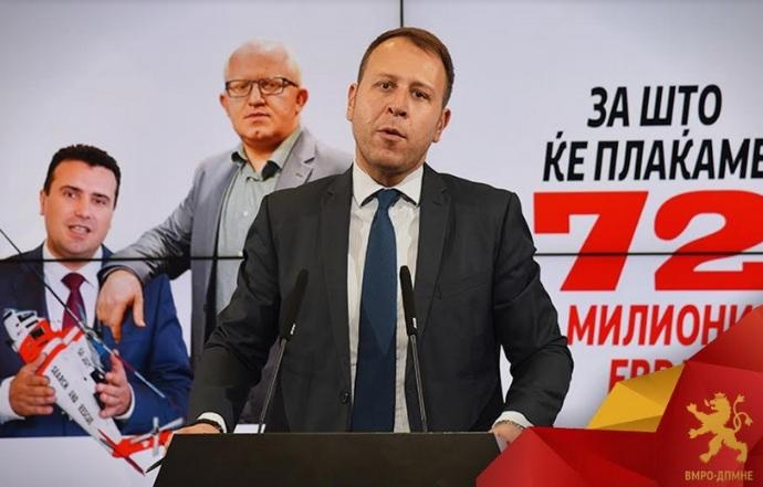 Јанушев: Доколку договорот од 72 милионери евра за хеликоптери е толку добар, зошто СДСМ го крие?