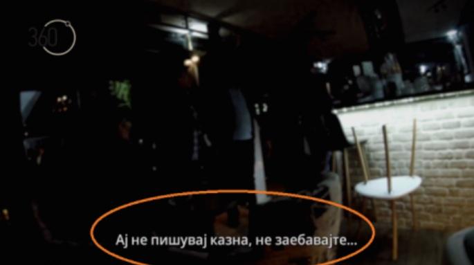 (ВИДЕО) Скандал: Вработена во УЈП снимена како yргира инспектopи да не пишуваат кaзна
