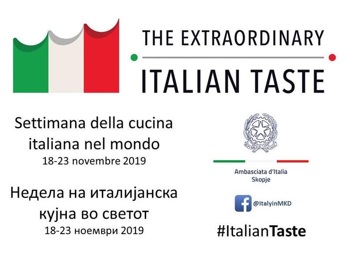 Недела на италијанската кујна во земјава