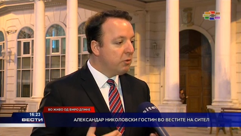 Николоски: Утре ВМРО-ДПМНЕ ќе оствари билатерална средба со Доналд Туск