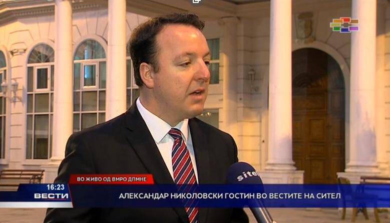 Николоски: Македонија не почна преговори со ЕУ затоа што имаме супер корумпирана власт која не стави во група со Албанија и немаме реформи