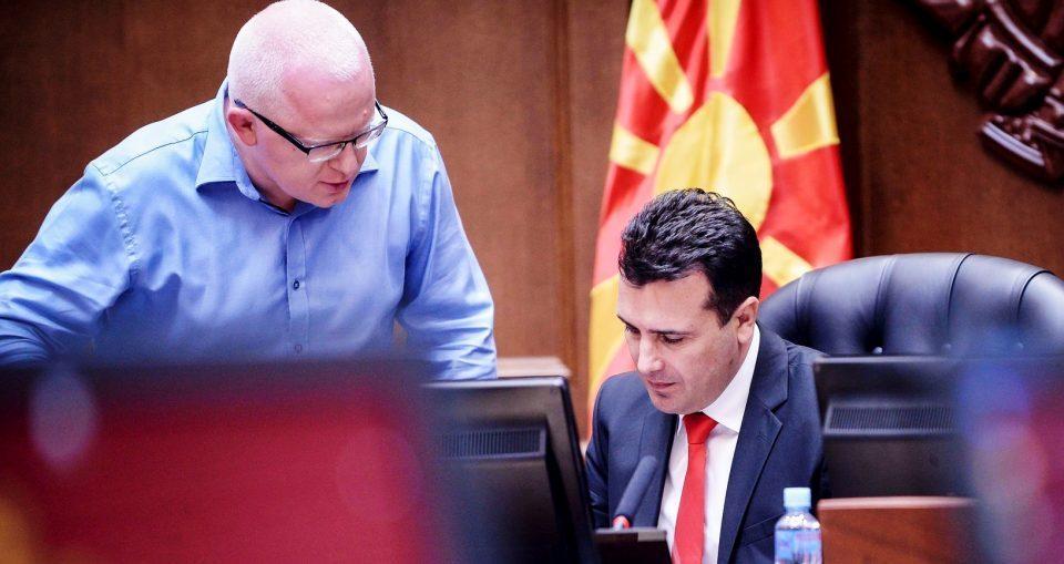 Скандал: Сомнителна фирма поврзана со власта подготвува грабеж од 72 милиони евра