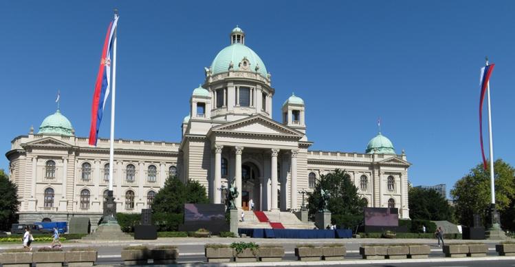 Србија ќе добие 30 милиони евра од продажба на имотот на поранешна СФРЈ