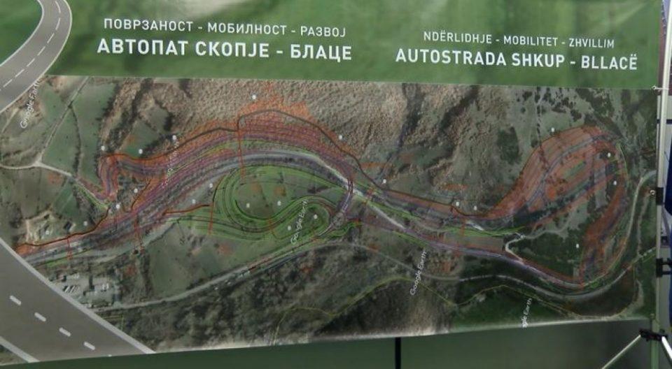 Тргни- застани со изградбата на автопатот Скопје-Блаце: Треба да биде изграден до 2023 година