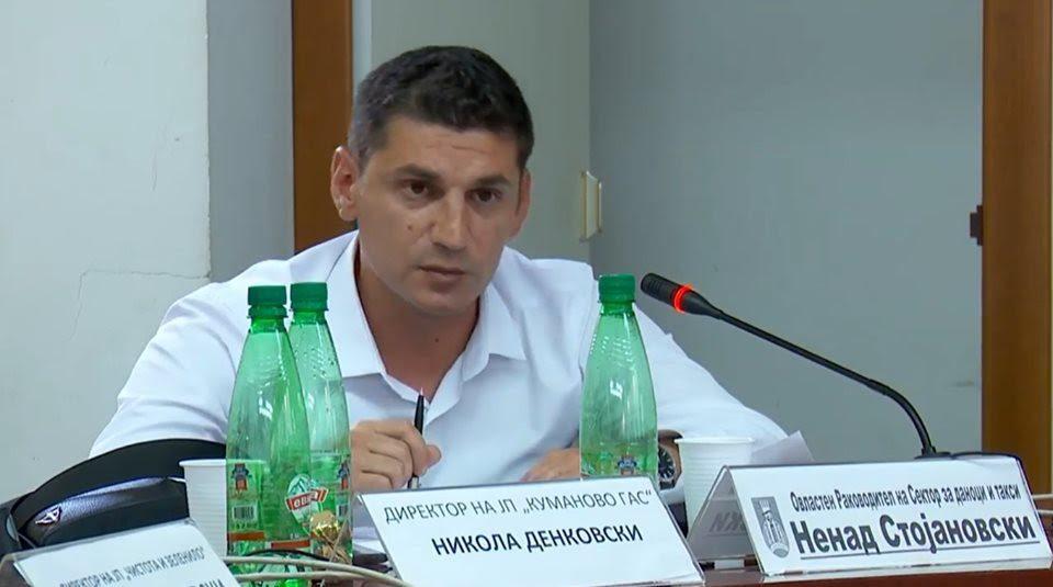 Општина Куманово доставува решенија за присилна наплата на данокот на имот