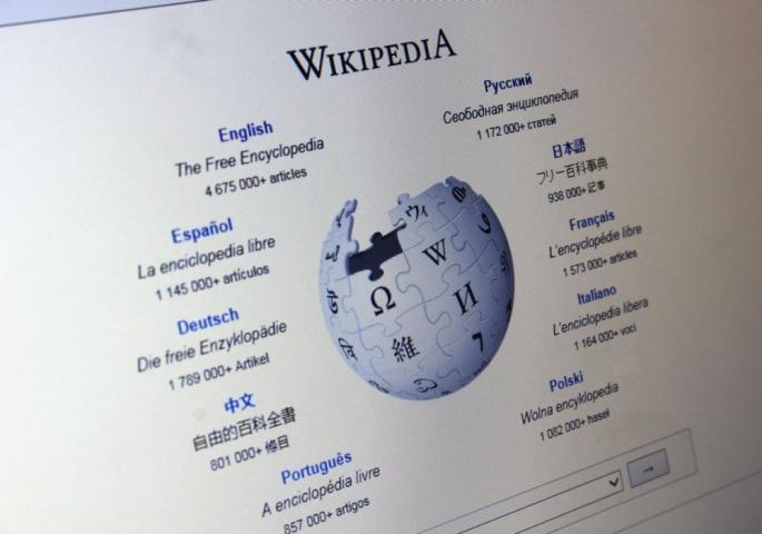Фејсбук и Твитер добиваат алтернатива:Википедија основа своја социјална мрежа