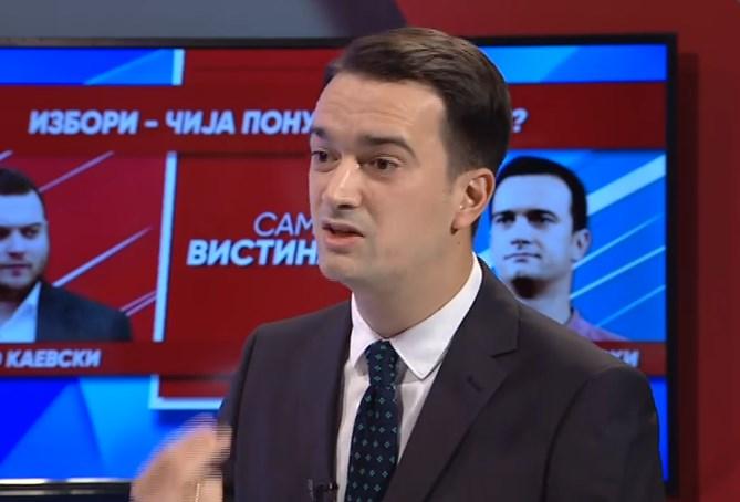 Нелоски: СДСМ манипулираше со семејствата на жртвите од Смилковско за да дојде на власт