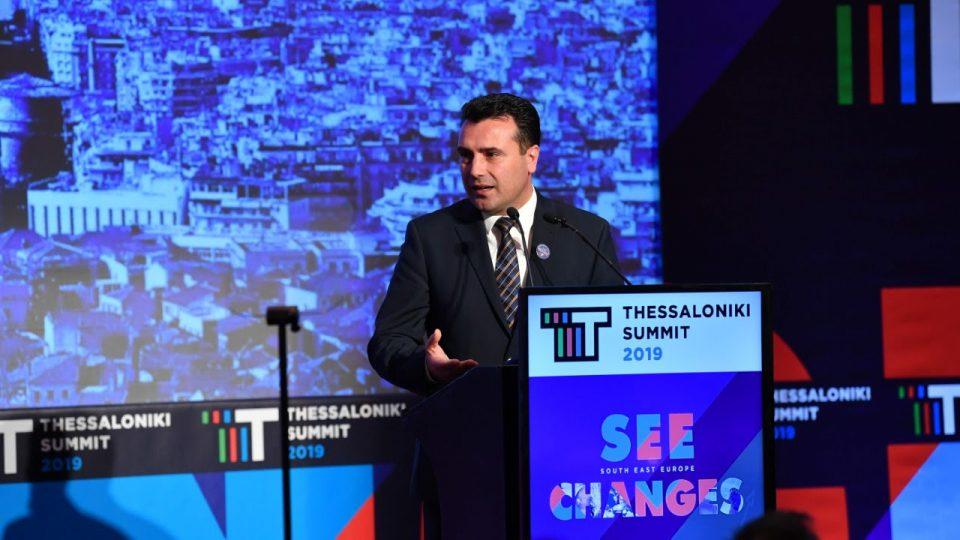Заев од Солун: Дојдете во С. Македонија, стабилноста и реформите носат економски напредок