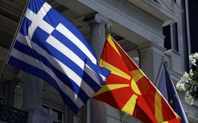 Амбасадата на Македонија во Атина испрати сочувство до албанската амбасада