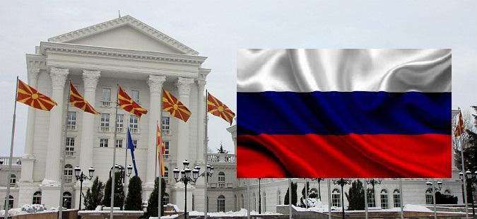 УТРЕ ОБЈАВУВАМЕ ДОКУМЕНТИ: 200 милиони евра криминал на владини функционери – заедно со Руси!