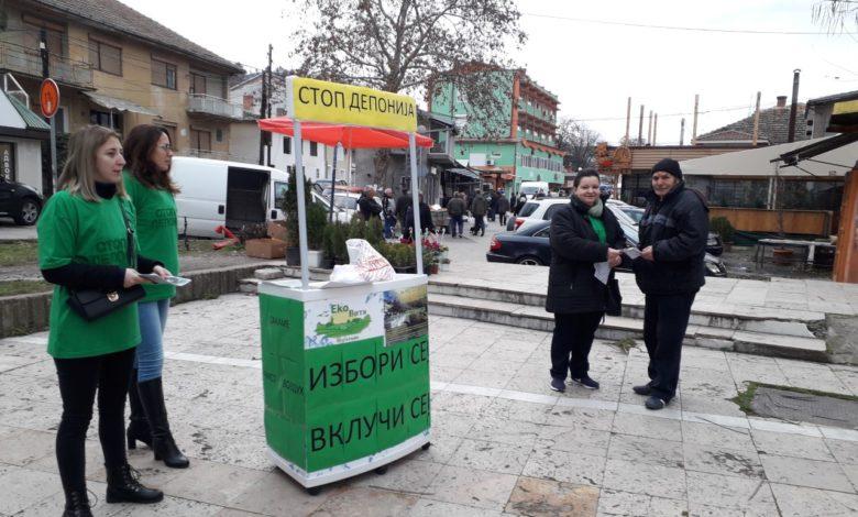 Општина Неготино ја поништи постапката за продажба на земјиште за депонија