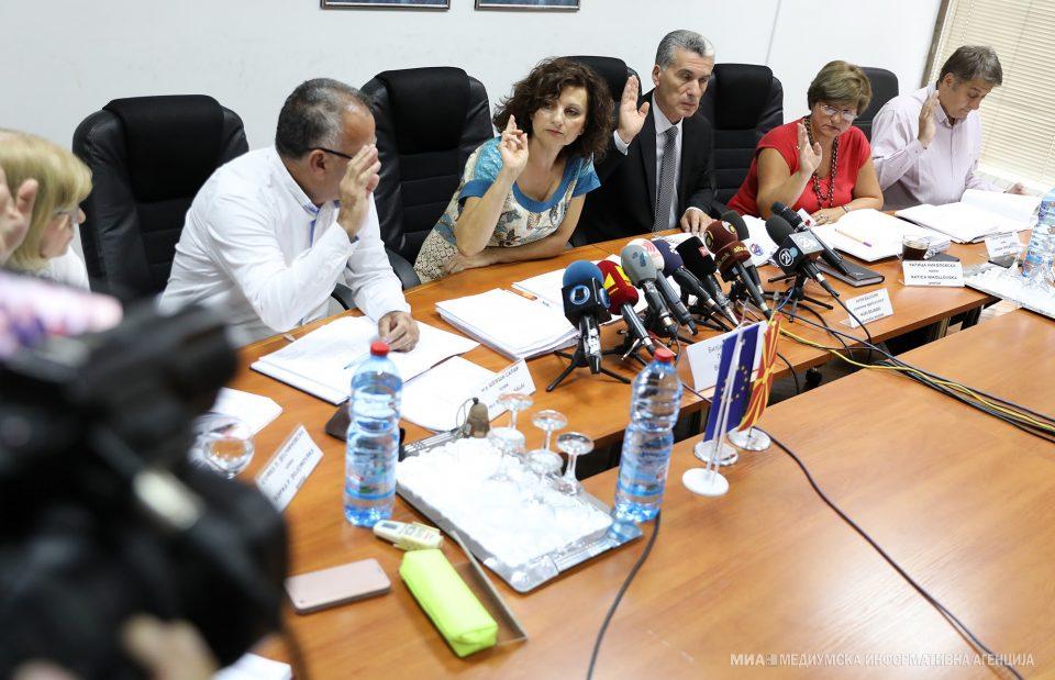 Антикорупциска ја запре постапката за избор на ректор на УКИМ
