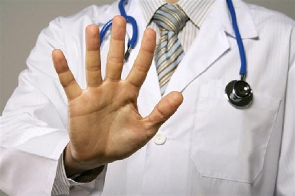 Доктор од Гинекологија физички нападнал медицинска сестра