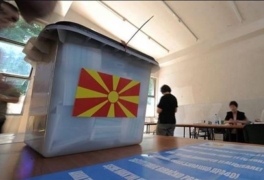 ВМРО-ДПМНЕ во водство во ИЕ 4: 1381 – 974 кај болните и изнемоштените