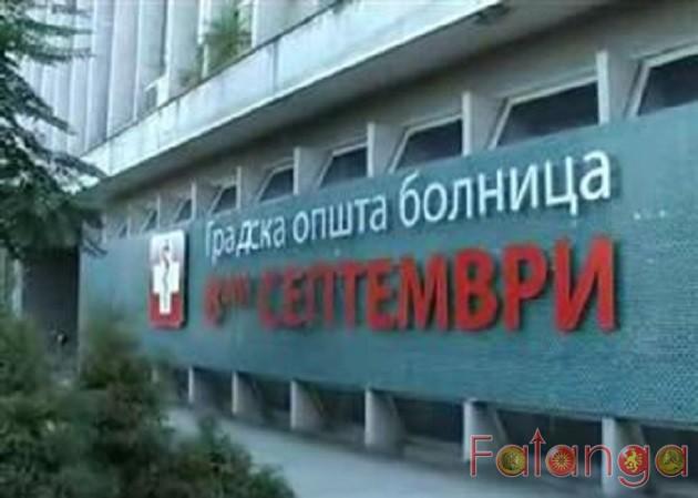 Вкупно се лекуваaт 306 пациенти во Ковид-центрите во Скопје